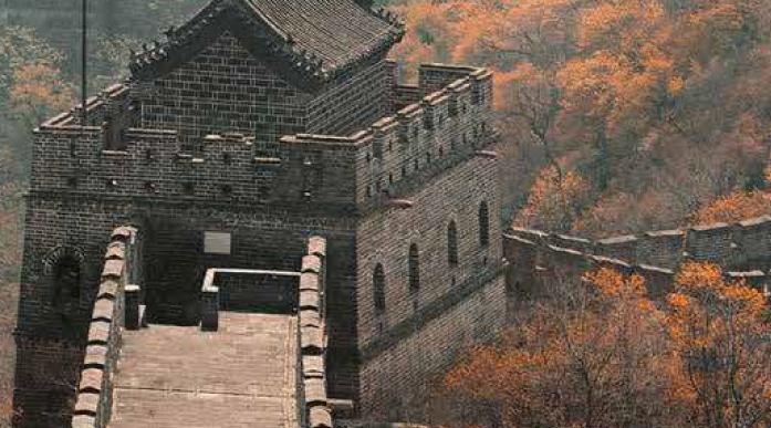 Discover Tibet, China